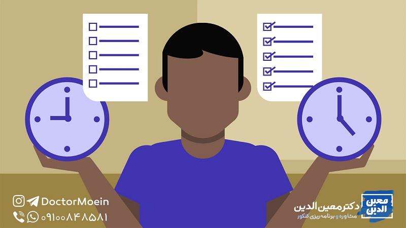 تکنیک های مدیریت زمان برای کنکور چیست؟